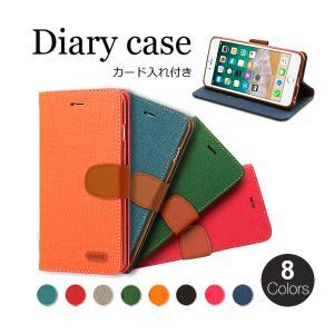 送料無料 スマホケース 手帳型 iPhoneX iPhone8 8Plus iPhone 7Plus アイフォン スマホカバー ケース カバー 窓付き カード収納 耐衝撃 携帯ケース 携帯カバー|saitenchi