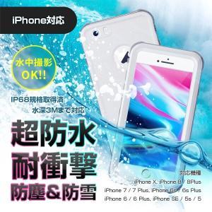 機種対応 iPhoneX iPhone8 Plus iPhone8 iPhone7 Plus  検索...