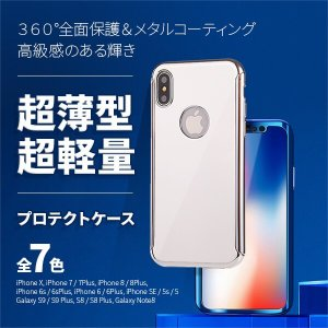 対応機種 Galaxy S9 Galaxy S8 Plus Galaxy S8 Galaxy Not...