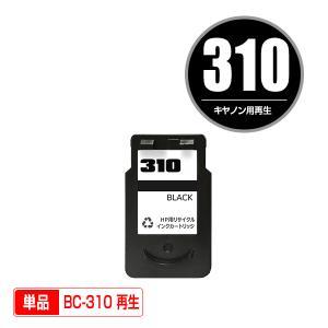 即納!1年安心保証!  対応インク型番 BC-310(ブラック)  対応機種 PIXUS MP493...