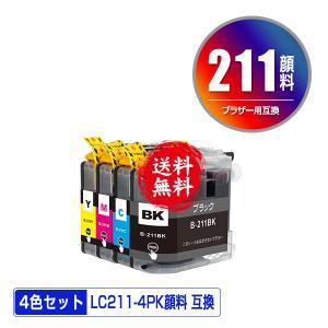 メール便送料無料 brother対応の互換インク LC211BK顔料 LC211C LC211M LC211Y 4色セット(関連商品 LC211-4PK LC211)|saitenchi