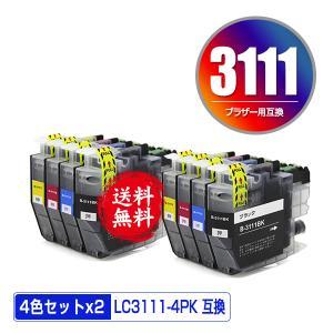 LC3111-4PK お得な4色セット×2 ブラザー 互換インク インクカートリッジ 送料無料 (L...