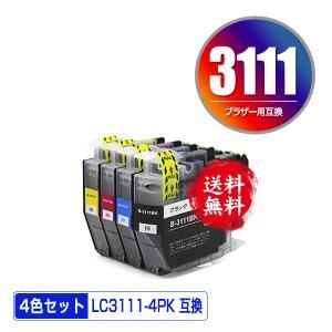LC3111-4PK 4色セット ブラザー 互換インク インクカートリッジ 送料無料 (LC3111...