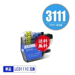 LC3111C シアン 単品 ブラザー 互換インク インクカートリッジ 送料無料 (LC3111 D...
