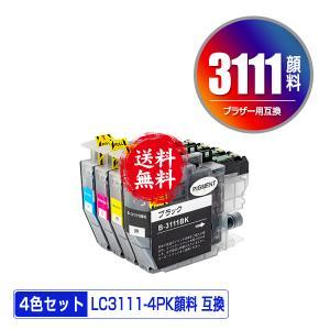 LC3111-4PK 顔料 4色セット ブラザー 互換インク インクカートリッジ 送料無料 (LC3...