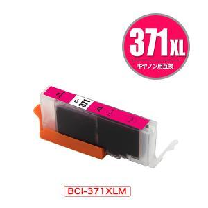 Canon(キヤノン)対応の互換インク BCI-371XLM 単品(関連商品 BCI-370XLBK BCI-371XL BCI-371XLBK BCI-371XLC BCI-371XLY BCI-371XLGY BCI370XL BCI371XL)