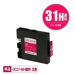 即納!1年安心保証!  対応インク型番 GC31MH(マゼンタ)  対応機種 IPSiO GX e7...