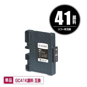 即納!1年安心保証!  対応インク型番 GC41K(ブラック)  対応機種 IPSiO SG 201...