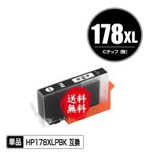 即納!1年安心保証!  対応インク型番 HP178XLフォトブラック(CB322HJ)  対応機種 ...