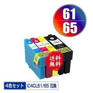 EPSON(エプソン)対応の互換インク ICBK...の商品画像