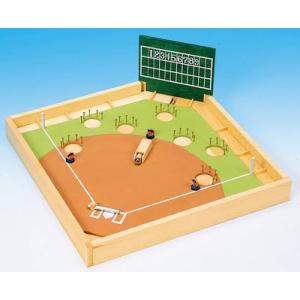 野球ゲーム 木製工作キット 手作り野球盤