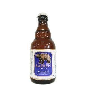 ベアレンビール ヴァイツェン 330ml|saitousaketen34