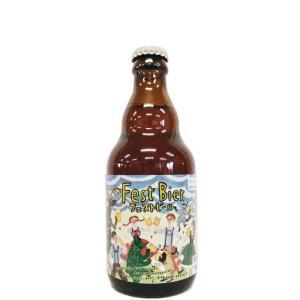 ベアレンビール かぼすラードラー 330ml|saitousaketen34