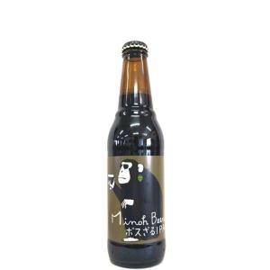 箕面ビール ボスざるIPA 330ml|saitousaketen34