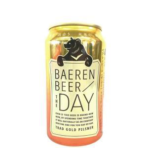 ベアレンビール ザ・デイ トラッド ゴールド ピルスナー 缶 350ml|saitousaketen34