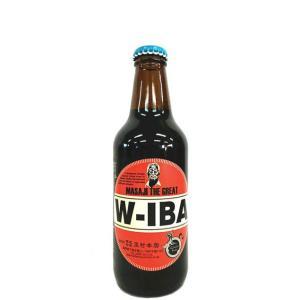 志賀高原ビール W-IBA 330ml|saitousaketen34
