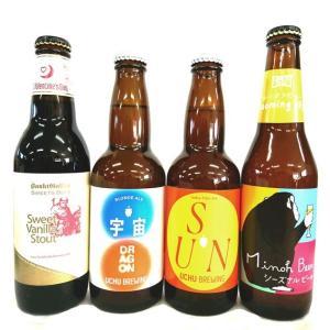 クラフトビール 飲み比べ 4本セット 【C】|saitousaketen34