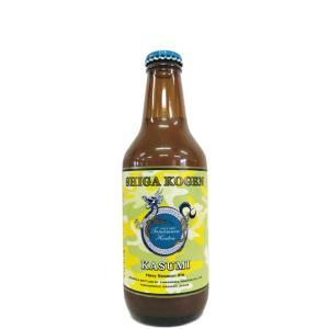 志賀高原ビール KASUMI IPA for 仙人 330ml