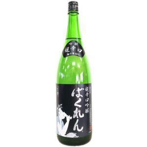 くどき上手 黒ばくれん 超辛口吟醸 JAPAN 生酒 1800ml