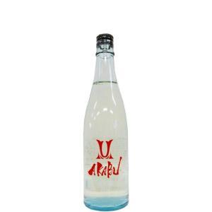 空気の澄んだ清々しい空(AIR)を表現した爽快で綺麗な日本酒です。 清々しい空(AIR)を想像してカ...