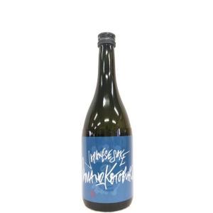 このお酒は世界遺産にも登録された宗像市にて農薬・化学肥料・有機肥料不使用の自然栽培で米造りをされてい...