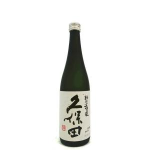久保田 純米大吟醸 新潟県産米100%使用 720ml saitousaketen34