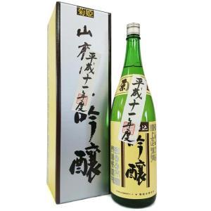 菊姫 山廃吟醸 平成十一年度産 1800ml