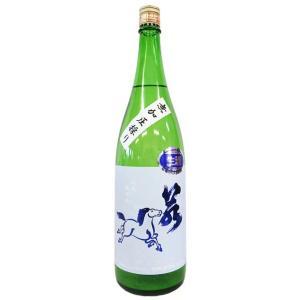 若駒 あさひの夢65 無加圧採り 無濾過生原酒 1800ml|saitousaketen34