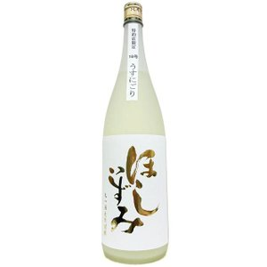 ほしいずみ 若水 18号 無濾過生原酒 うすにごり 1800ml|saitousaketen34