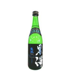 黒澤 生もと 特別純米 無濾過生原酒 2019 720ml|saitousaketen34