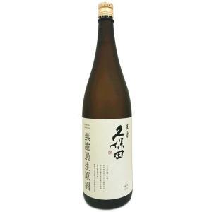 久保田 萬寿 無濾過生原酒 1830ml|saitousaketen34