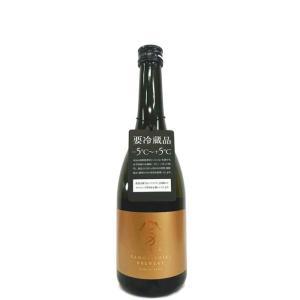 加茂錦 純米大吟醸 無濾過生原酒 720ml saitousaketen34