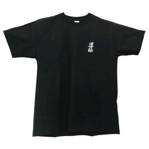 導師 Tシャツ|saitousaketen34