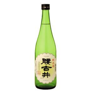 吉野酒造 特別純米酒 純米酒 腰古井 720ml saitousaketen