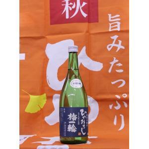 上撰 特別本醸造 梅一輪 ひやおろし 720ml|saitousaketen