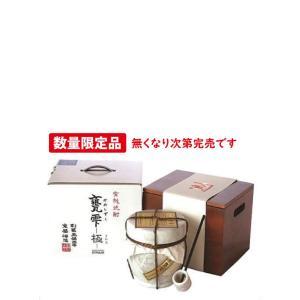 有機焼酎 甕雫−極− 1.800ml saitousaketen
