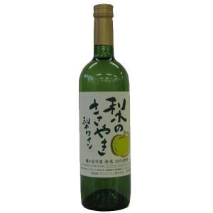 梨ワイン 梨のささやき 720ml