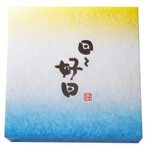 日々好日[12袋入]|saiwai