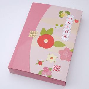 のれん百年[箱入/4種x2袋計8袋] saiwai