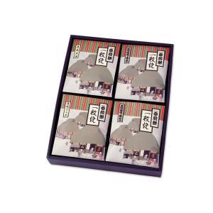 厚焼きおかき【一枚焼】[箱入/3種x4枚計12枚] saiwai
