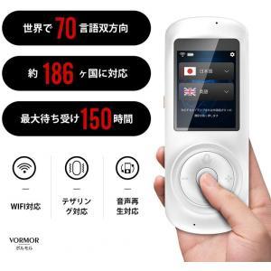 ブランド: VORMOR 接続方法: WIFI+デザリング 色: ブラック サイズ: 145 * 5...