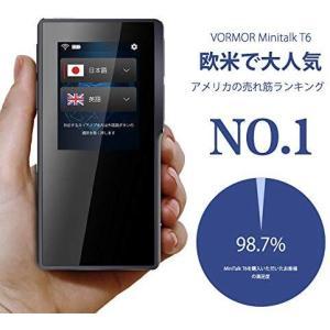 ブランド: VORMOR 接続方法: WIFI+デザリング 色: 黒 サイズ: 112 * 59 *...