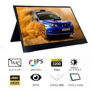 広色域100%を採用 全視野 物理分解能 3840*2160 HDR機能を支持 画面がもっと感じます...