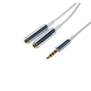 オーディオ 分岐ケーブル(4極) ホワイト 27cm|saj-directstore