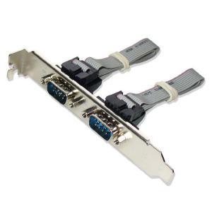 RS-232C 2ポート延長ケーブル フラット式(ストレート結線) 50cm saj-directstore