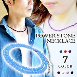 パワーストーン ネックレス アジャスター付 40cm 天然石 レディース メンズ|saj