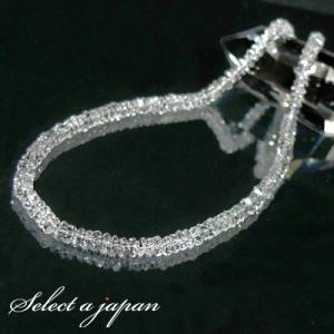 「ボタンカット」 水晶 ネックレス 40cm パワーストーン 天然石 メンズ レディース|saj