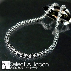 「カット」 水晶 ネックレス 40cm パワーストーン 天然石 メンズ レディース|saj
