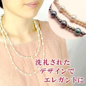 パール ネックレス 120cm 真珠 淡水パール ホワイト ピンク ブラック ロング 淡水真珠|saj