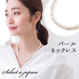 パール ネックレス 40cm 真珠 淡水パール 淡水真珠|saj